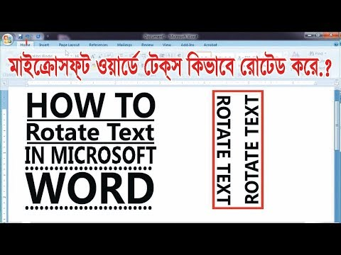 How To Text Rotate In Microsoft Word