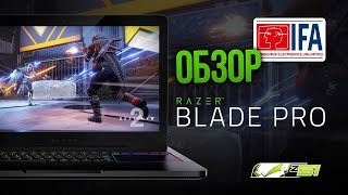 2017 Razer Blade Pro (GTX 1060) Первый русскоязычный обзор!