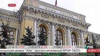 Банк России пытается остановить бум кредитования