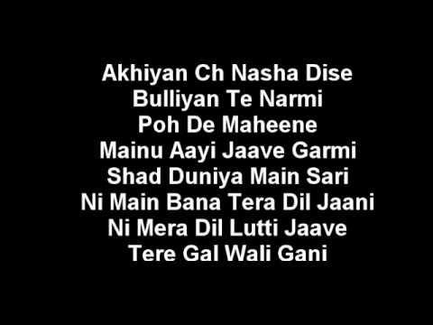 Akhil Feat. Manni Sandhu | Gani | LYRICS