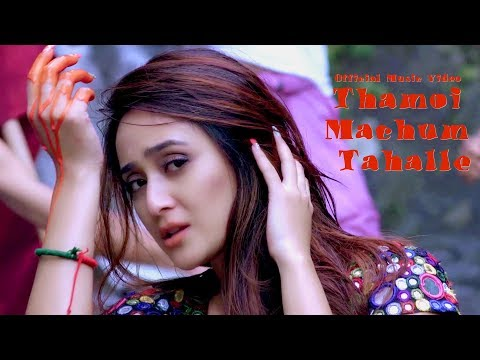 Thamoi Machum Tahalle - Official Music Video Release