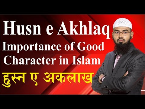 Husn e Akhlaq - Importance of Good Character in Islam (Complete Lecture) By Adv. Faiz Syed