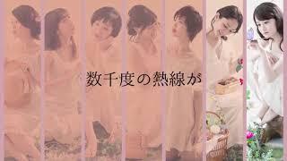On7リバイバル公演「その頬、熱線に焼かれ」2018 神山寛 検索動画 14