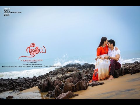 Our Love Story | NEEYE | Tamil Musical Video 2017 | Eswar + Meghana | Full HD