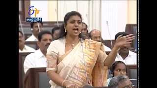 Satire On Roja's Make Up &  War Of Words In AP Assembly Before Budget Introduction