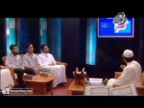 Learn Tajweed with Yasir Qadhi (Complete) - YouTube