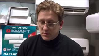видео Кондиционеры Toshiba- это лучшее решение