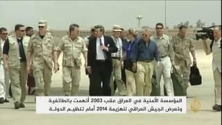 العراق يحتفل بالذكرى الـ96 لتأسيس الجيش العراقي