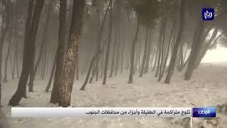 شاهد.. أمطار وثلوج في معظم محافظات الأردن (24/1/2020)
