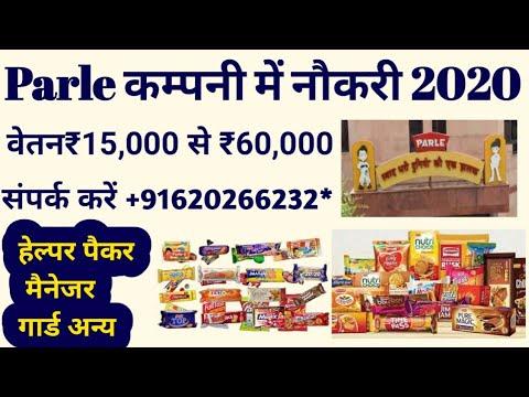 ₹15,000 से ₹60,000 महीना सैलरी /Parle Products Private Limited Company Job Vaccancy 2020/Job Profile