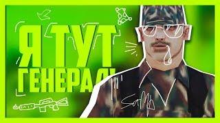 В АРМИЮ БЕЗ ПРИЗЫВА! ЛАЙФХАК! - GTA SAMP | EVOLVE RP