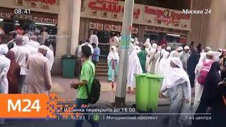 Смотреть видео Другие новости мира за 2 августа - Москва 24 онлайн