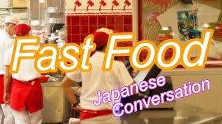 Gambar cover Buy Hamburger and Juice at Fast Food Restaurant 【Japanese Conversation Lesson】