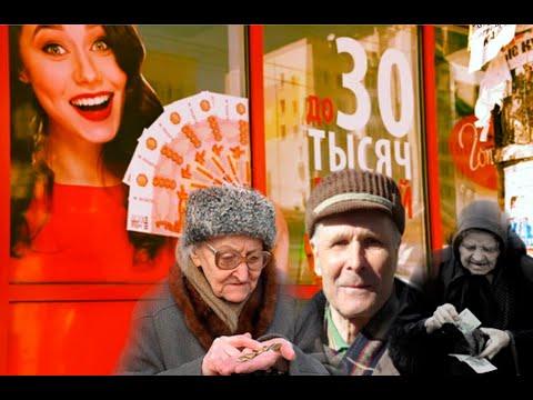 Кому НЕ повысят пенсию с 1 января 2020 года. Социальный Обзор.