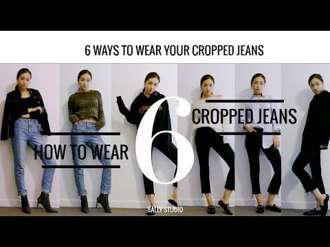 【Sally Studio】6种穿搭搞定7分牛仔裤!👖 6 Ways to Wear Your Cropped Jeans |Sally媛媛|Sandro J Brand ASOS ZARA
