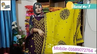 Video No: ((128)) // EID Collection //Handcraft