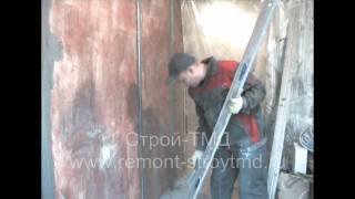 Ремонт в квартире. Штукатурка стен по маякам.(В поэтапном видео мы показываем выполнение штукатурных работ в новостройке, в панельном доме. http://remont-stroytmd.ru., 2012-11-02T07:36:40.000Z)