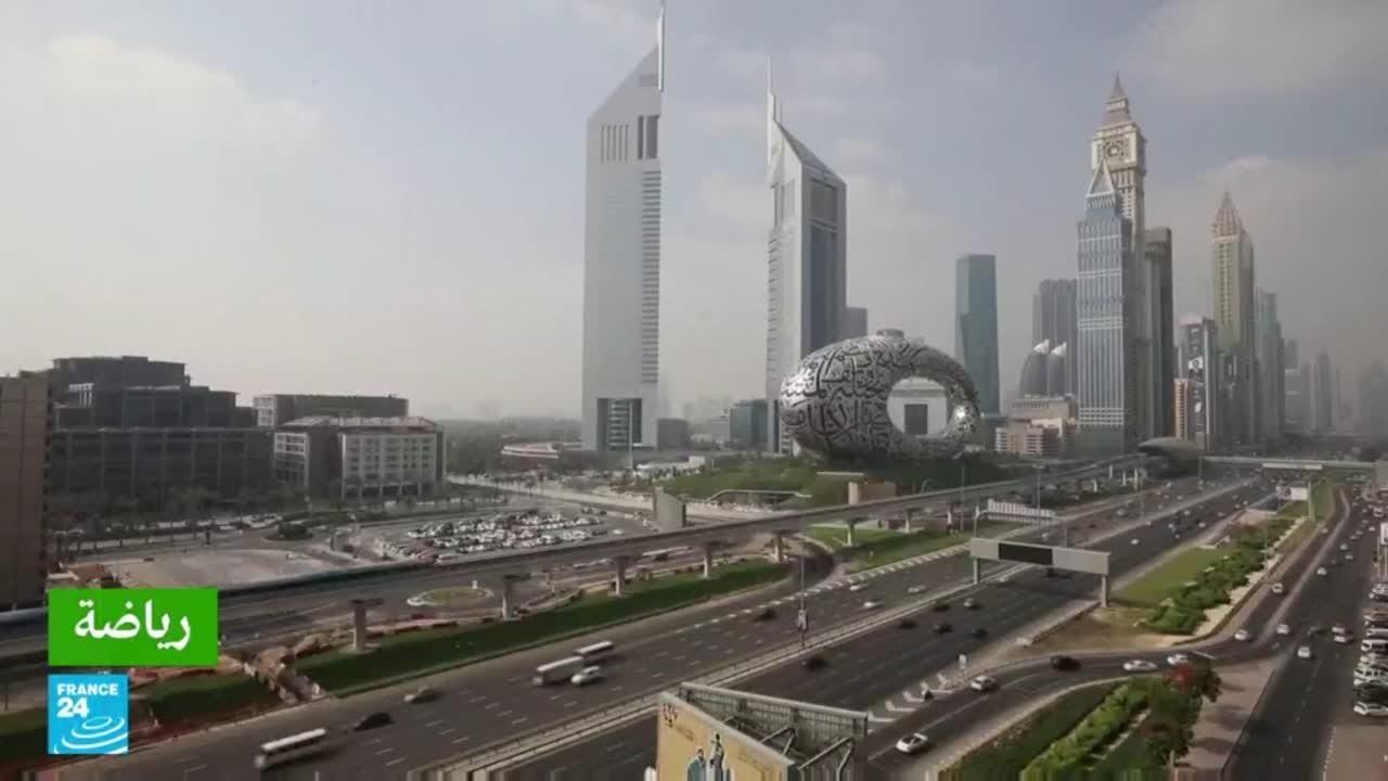 الإمارات العربية ستستضيف النسخة المقبلة من كأس العالم للأندية مطلع العام 2022  - 11:56-2021 / 10 / 21