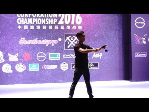 2016 CYCC Marcus Koh Demo 2