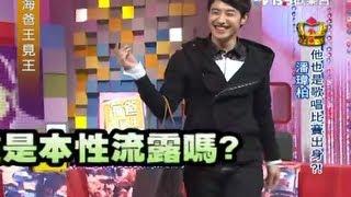版權所有TVBS歡樂台娘景皓!看到包包好開心!哈哈哈哈.