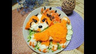 Как украсить блюда на Новый год в виде собаки.