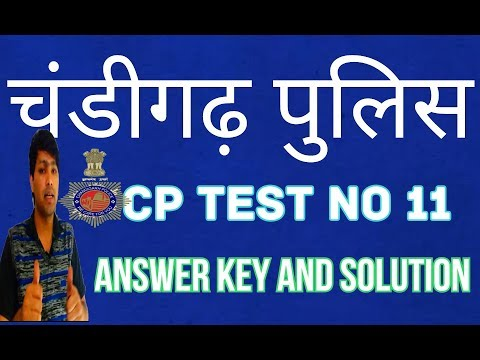 CHANDIGARH POLICE EXAM TEST NO 11 ANSWER KEY AND SOLUTION || CHANDIGARH police chDATE