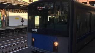 西武新宿線 20000系 急行拝島行き 沼袋駅通過