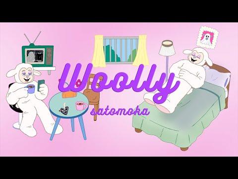 Woolly / さとうもか Music Video