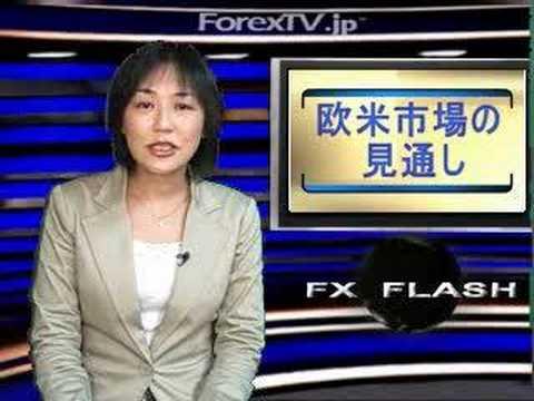FXフラッシュ19302/19(火)
