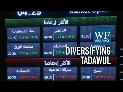 Alistithmar Capital: Saudi Arabia's Tadawul needs more product diversity | World Finance