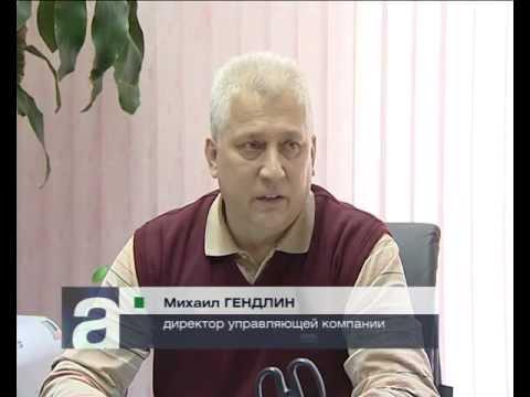 Афонтово: Проблемы элитных квартир в Красноярске