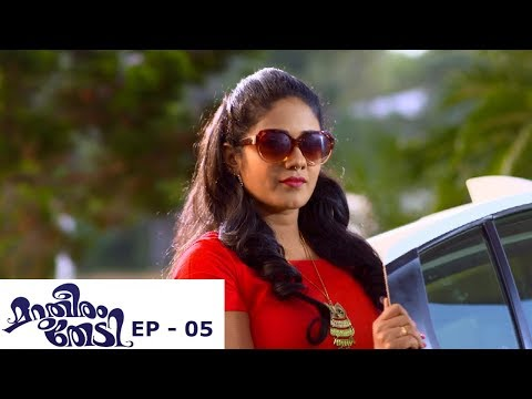 Mazhavil Manorama Marutheeram Thedi Episode 5