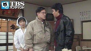 健治(岸田智史)は、久子(沢田雅美)の遺産相続分を担保に500万円もの借金...