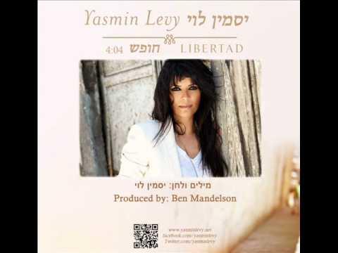 Yasmin Levy -  Libertad (freedom) - יסמין לוי - חופש