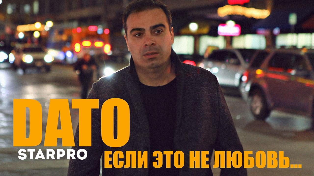 Премьера! Кристина орбакайте feat. Валерия любовь не продаётся.