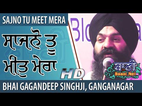 Sajno-Bhai-Gagandeep-Singh-Ji-Ganganagar-Wale-Kirtan-Kalkaji-2019