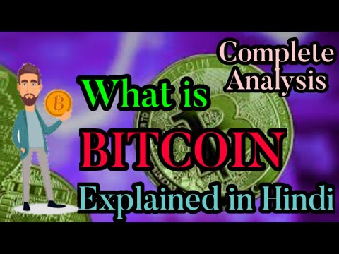 How And Why #bitcoin Started ? Introduction Of #cryptocurrency || Stalk Market Beginners || Hindi