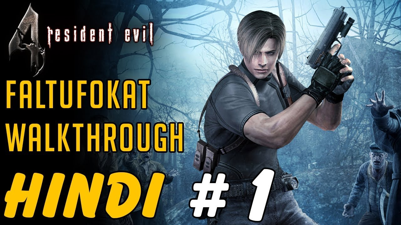 Resident Evil 4 Hindi Livestream 1 Ashley Ko Bachao Youtube