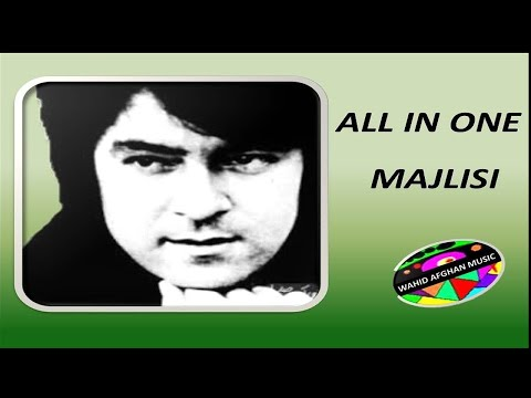 Ahmad Zahir -MAJLISI songs ALL IN ONE / HD مجلسی احمد ظاهر  Ахмад Зохер | Hit English Song |Mp3 Song Download | Full Song