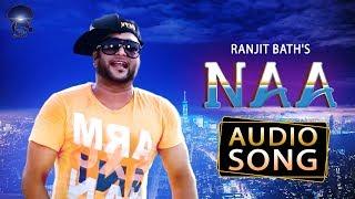 Naa | Ranjit Bath | Preet Hundal | Audio Song | Punjabi Songs 2018 | Desi Swag Records