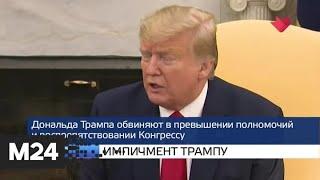 """Москва и мир"": новая поликлиника и 82 вопроса президенту - Москва 24"