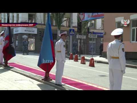 Lugansk visit Donetsk 2016 - Anthems