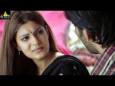 Neninthe Movie Siya Birthday Scene | Ravi Teja, Siya | Sri Balaji Video
