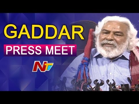 Gaddar Requests DGP to Provide Security to his Telangana Campaign | Press Meet | NTV
