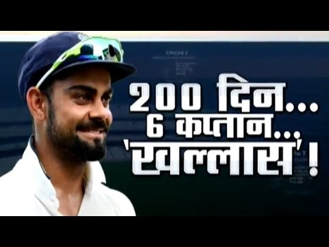 Cricket Ki Baat: Kohli's team to thrash New Zealand, England and Australia