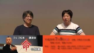 「ぶんとテレビ」は伊賀市のイベントを毎週紹介。 今週は平成29年7月8日...