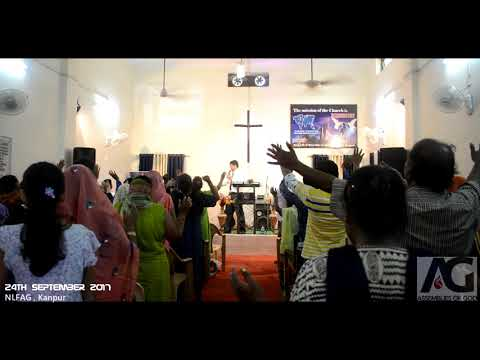 The Anointing Can Breaks the Yoke: Rev. Alwin Joy: NLFAG Kanpur 24th Sept 2017