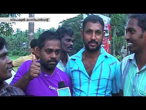 Kali Aaravangal Adangathe Malappuram _ Special Correspondent Part 2