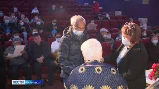 Республиканская организация Всероссийского общества слепых принимает поздравления с 90-летием