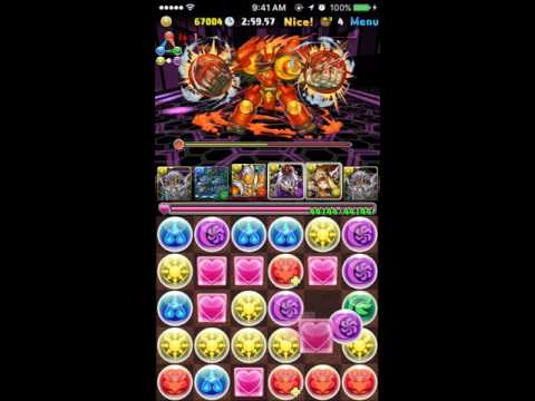 machine hera pad
